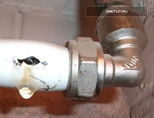 разрыв металлопластиковой трубы
