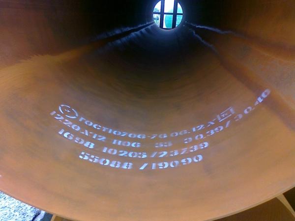 Маркировка на внутренней поверхности трубы