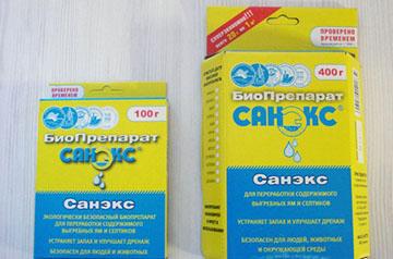 Антисептик для туалетов и выгребных ям