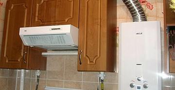 Колонка газовая на кухне