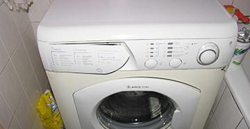 Ariston - стиральная машина