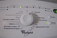 Панель стиральной машины Вирпул