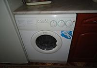 Машина стиральная Ардо