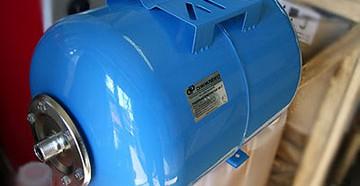 Гидроаккумулятор в отопительной системе