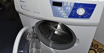 Машина стиральная Hansa