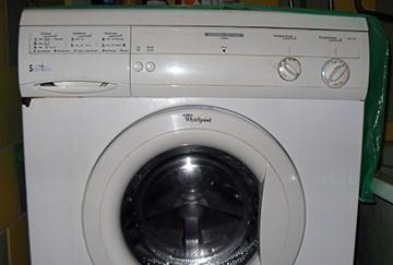Машина стиральная Whirlpool