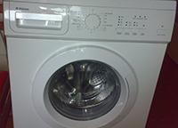 Машинка стиральная Ханса